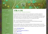 help-html-css