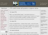 html-pedia