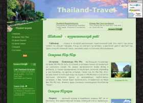 thailand-travel